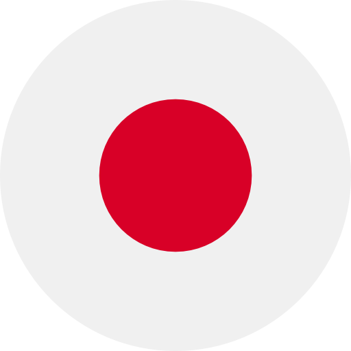 Picture of the Japanese flag.